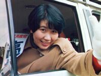 参院補選の候補者として(1991年)