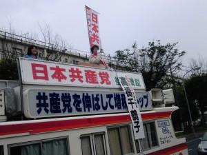 仙台市泉区将監県営住宅