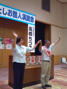 太田としお山形選挙区候補個人演説会