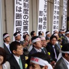 TPP集会に参加し登壇する高橋ちづ子(後列左から3人目)=2日、日比谷野外音楽堂