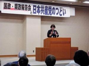 石巻市での演説会