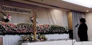 宮城県原爆死没者追悼平和祈念式典