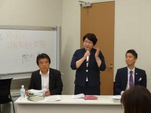 外国人技能実習生問題の緊急集会であいさつする高橋ちづ子=国会内
