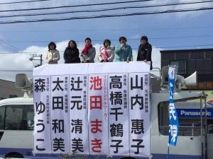 衆院北海道5区補選応援の野党5党宣伝=3月21日