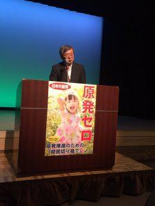 福島4区予定候補の古川芳徳さん