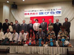 富沢神楽の皆さん、地元議員団、菊池ゆきお3区予定候補とともに