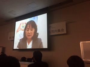 過労自殺した電通社員高橋まつりさんのお母さんのビデオメッセージも流されました。